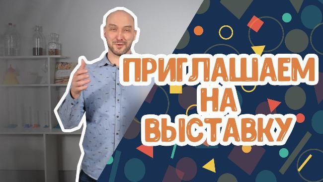 Видео Русская Дымка — Русская Дымка приглашает на Винокурэкспо 2019!