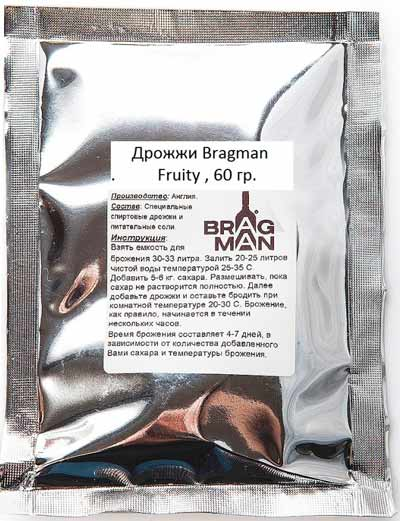 Спиртовые дрожжи Bragman Fruity, 60 г