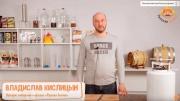 Видео Русская Дымка — Тушенка из лосятины в автоклаве Беларусь Люкс