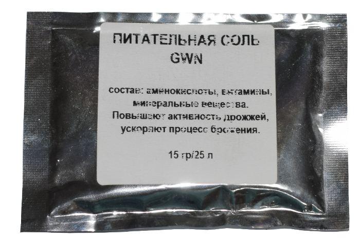 Питательная соль, 20 г*