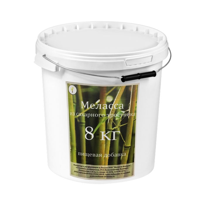 Меласса тростниковая для рома, 8 кг*