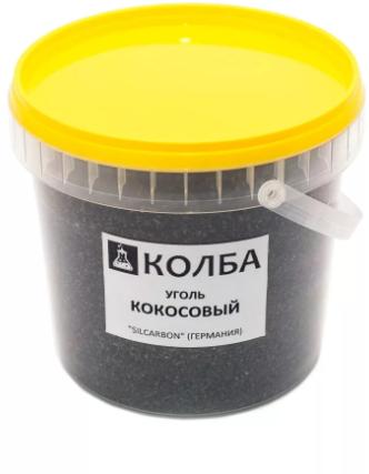 Уголь кокосовый Silcarbon 1 л