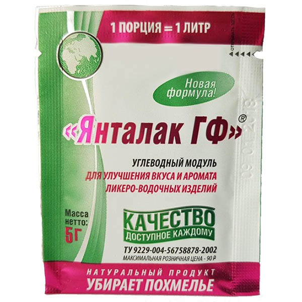 Бонификатор «Янталак» ГФ, 5 г
