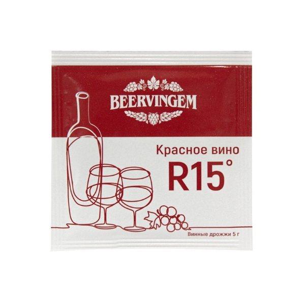 Дрожжи винные BEERVINGEM Red Wine R15