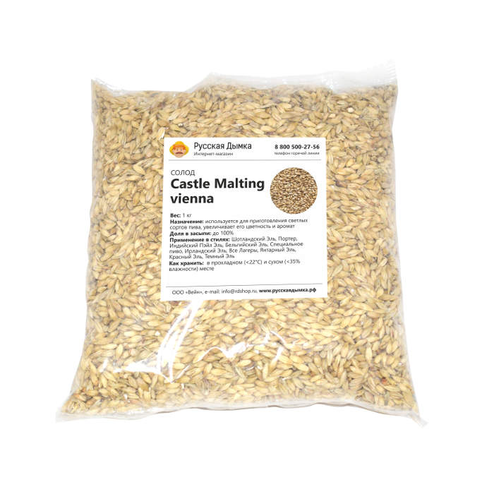Солод CASTLE MALTING Vienna, 1 кг