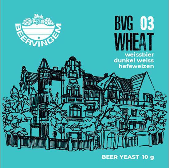 Дрожжи BeerVingem элевые для пшеничного пива, 10 г*