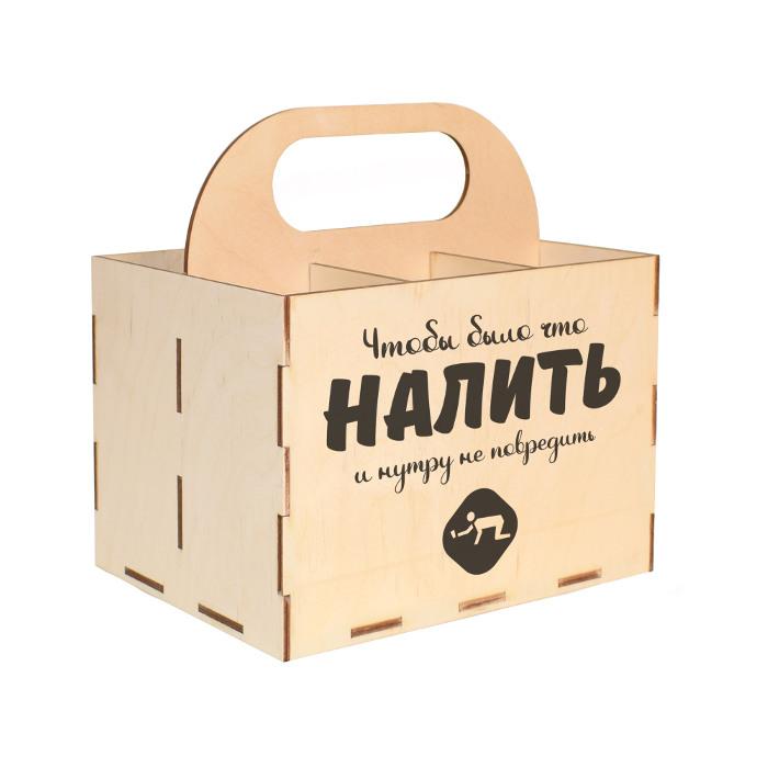 Подарочный ящик для пива на 6 шт. *