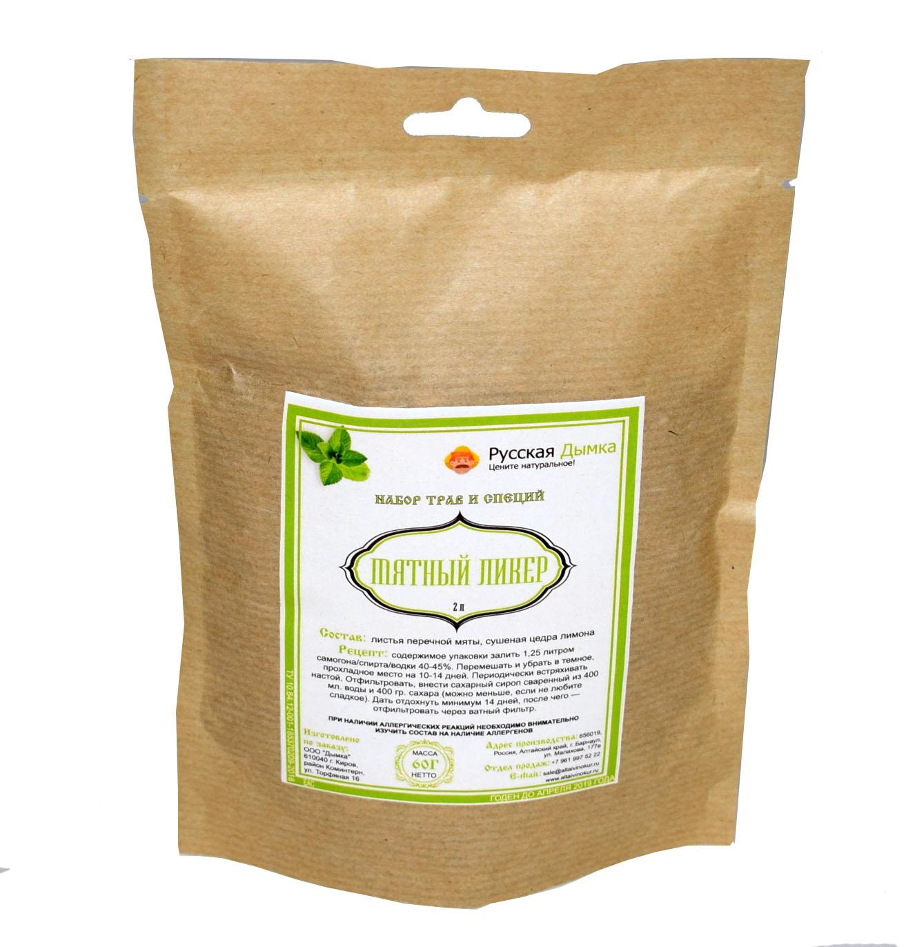 Набор трав и специй | Мятный ликер