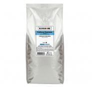 Кофе в зернах Brazil Premium, 1 кг