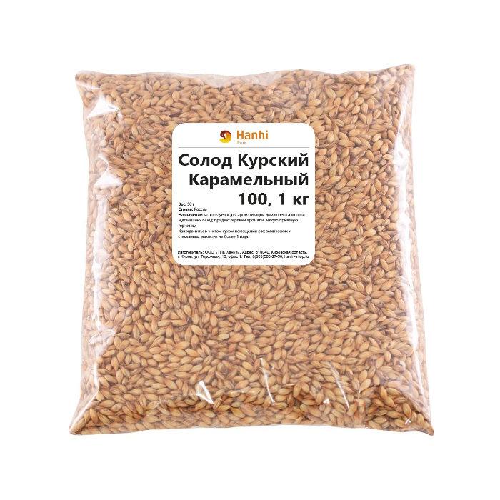 Солод Курский Карамельный 100, 1 кг