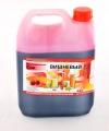 Сок концентрированный вишневый (канистра 5 кг)