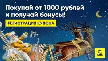 Новогодние подарки 2021!