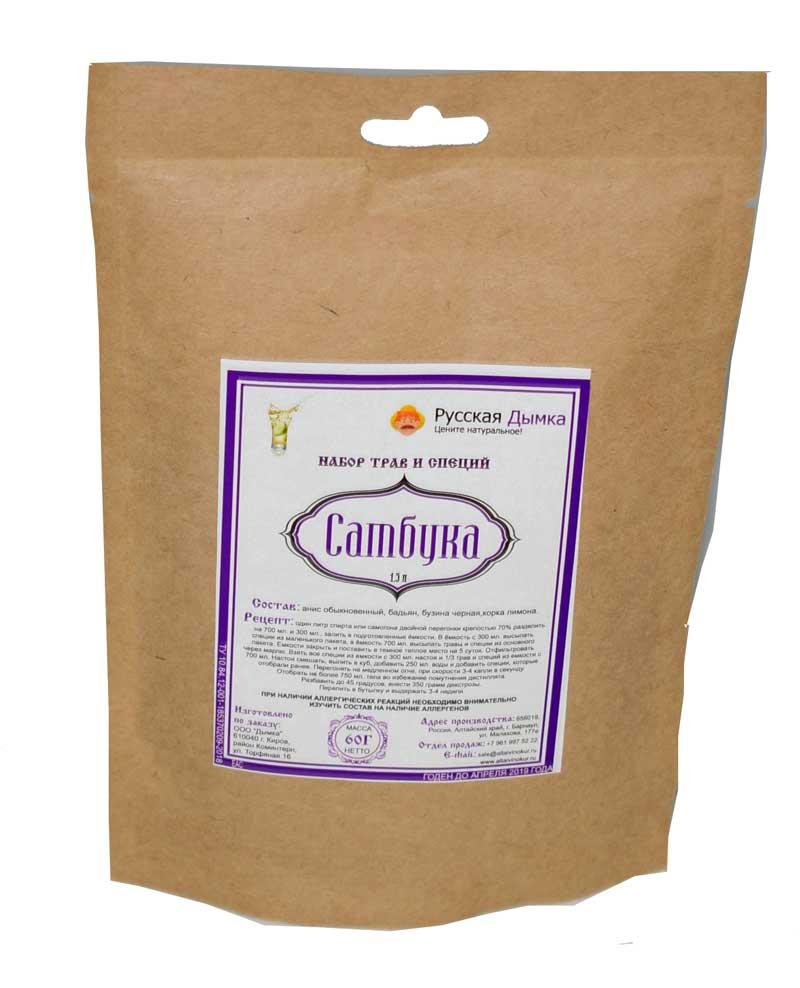 Набор трав и специй | Самбука