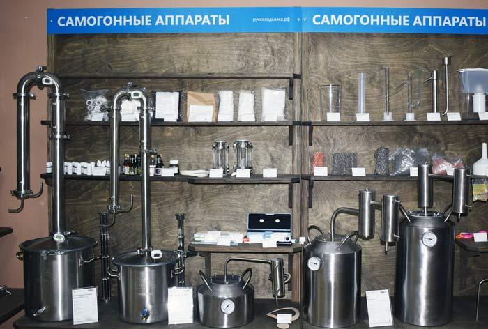 Самогонный аппарат бавария официальный сайт самогонный аппарат купить в иркутске адреса