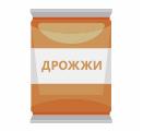 Купить Винные дрожжи в Кирове