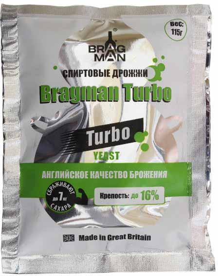 Спиртовые дрожжи Bragman Turbo, 115 г