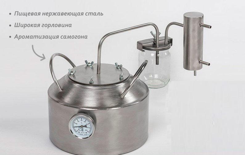 «Новичок» - недорогой самогонный аппарат для начинающих