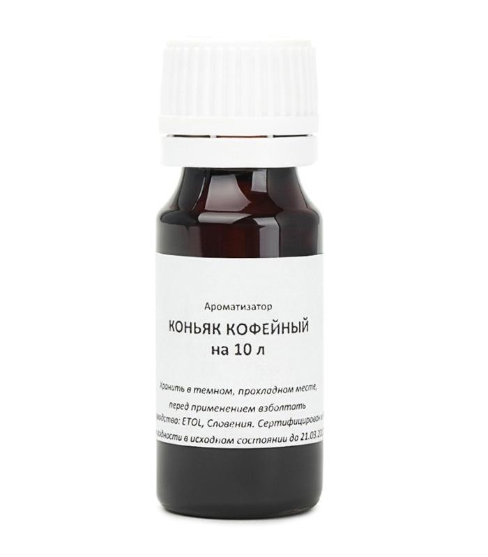 ВАД Коньяк кофейный