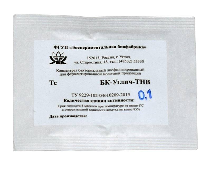 Закваска термофильная Бк-Углич-ТНВ