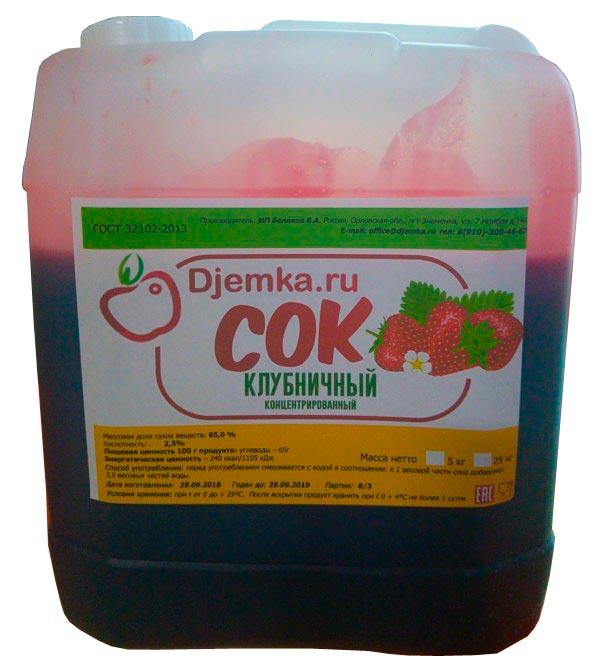 Сок концентрированный клубничный (канистра 5 кг)