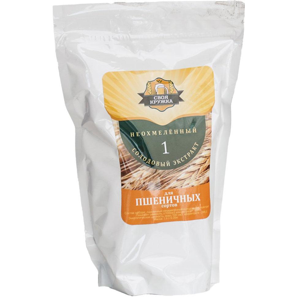 Экстракт солодовый СВОЯ КРУЖКА НЕОХМЕЛЕННЫЙ для пшеничных сортов